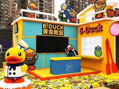 85 Pilot B.Duck 重庆新光里儿童乐园学校美陈