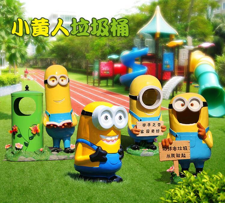 玻璃钢卡通小黄人垃圾桶景观雕塑装饰户外园林景观幼儿园美陈摆件