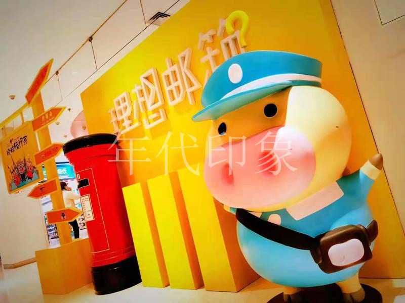 河南洛阳麦兜DP点商业街购物广场美陈