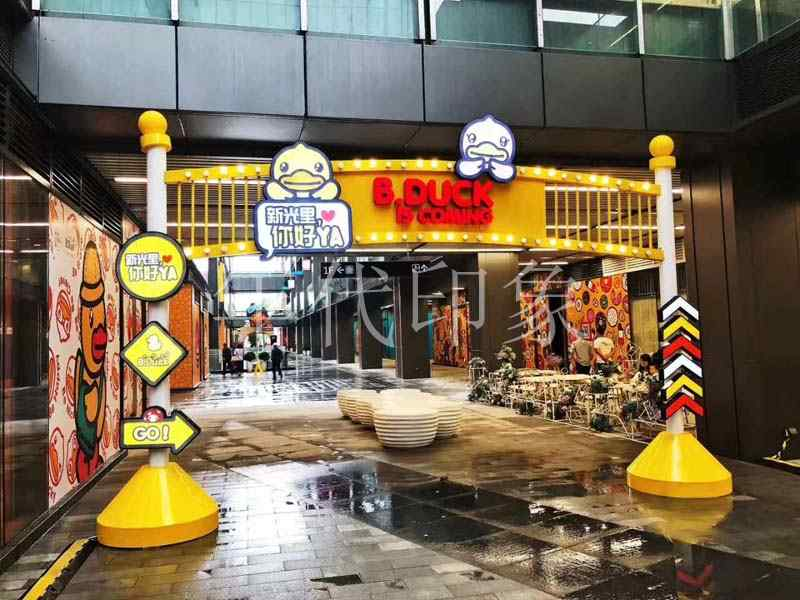 重庆新光里商业街购物广场美陈