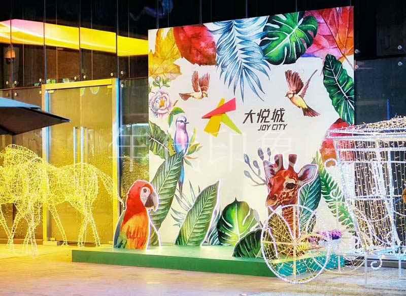 成都大悦城-萌物星球商场购物广场商业街美陈