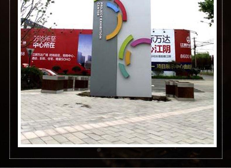 售楼部精神堡垒企业大型立式导向牌城市地标精神堡垒商场导向牌