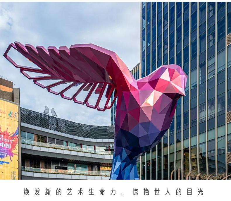 玻璃钢雕塑定制户外大型卡通动物商业美陈城市不锈钢景观园林摆件