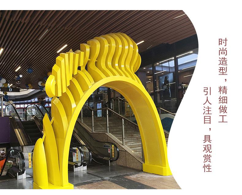 玻璃钢造型门头广场商场儿童游乐园创意摆件