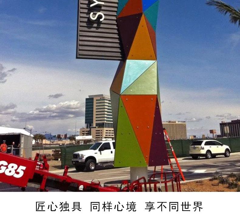 精神堡垒导视牌指引立式指路指示牌停车场户外大型广告导向牌定制