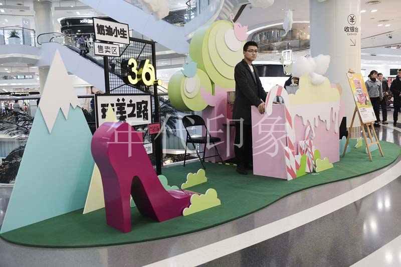 郑州国贸360商业广场美陈设计制作