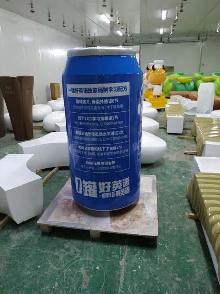 玻璃钢酒品易拉罐造型美陈道具摆件