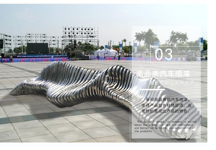 公园小区铁艺坐凳步行街户外大型不锈钢切片座椅