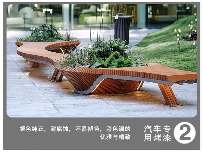 实木切片座椅户外休闲椅园林景观坐凳
