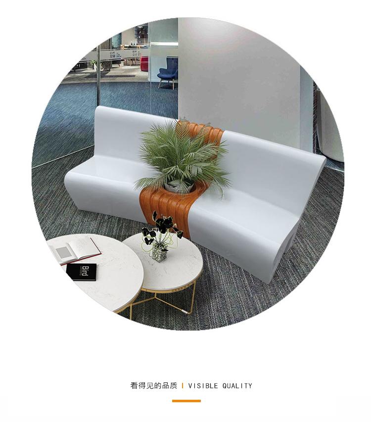 玻璃钢座椅弧形沙发靠背休闲椅商场酒店医院写字楼公共休息椅长椅