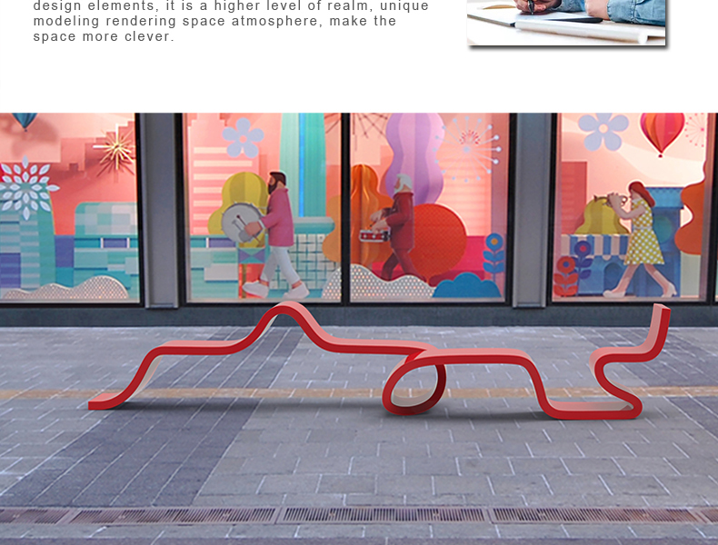 户外广场玻璃钢创意异形坐凳商业街美陈长椅