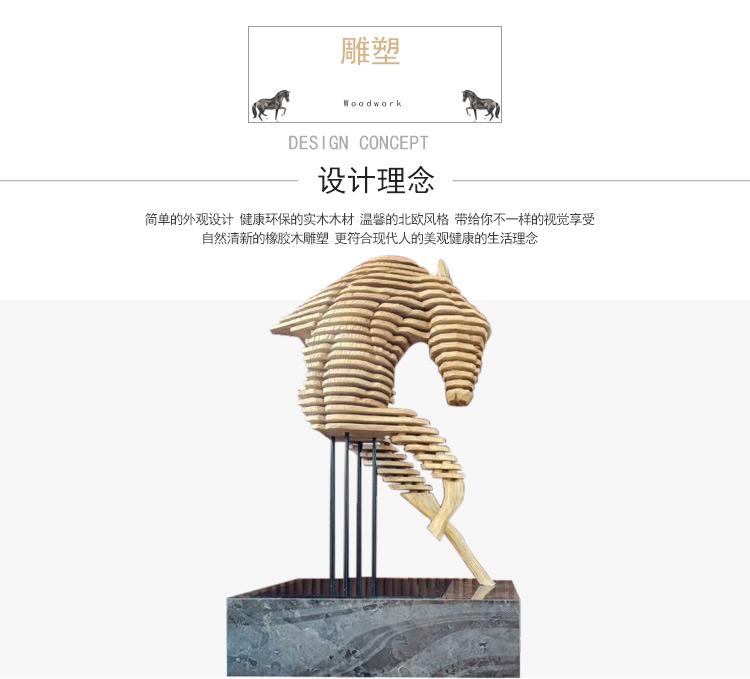 木雕切片马头雕塑玻璃钢彩绘实木异形抽象摆件