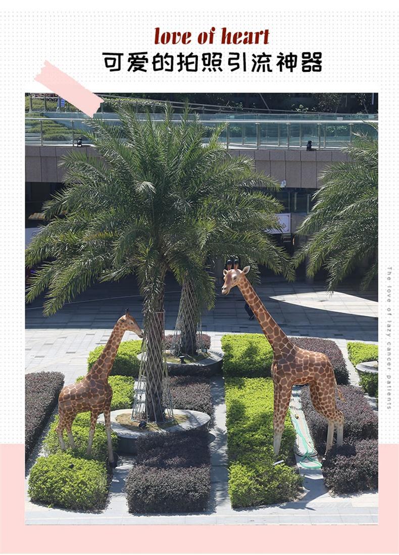 园林景观玻璃钢鹿雕塑摆件抽象几何长颈鹿户外大型楼盘售楼部装饰