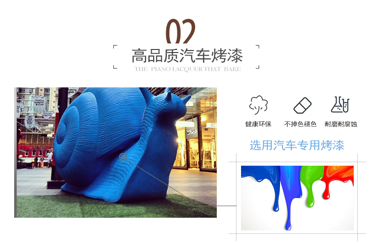 大型彩色蜗牛摆件玻璃钢动物雕塑商场门前蜗牛雕塑公园景观装饰