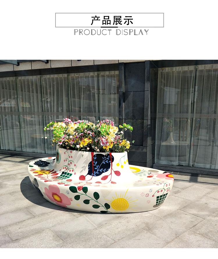 玻璃钢心形花盆座椅彩绘休闲椅商场美陈户外广场休息椅子创意座椅