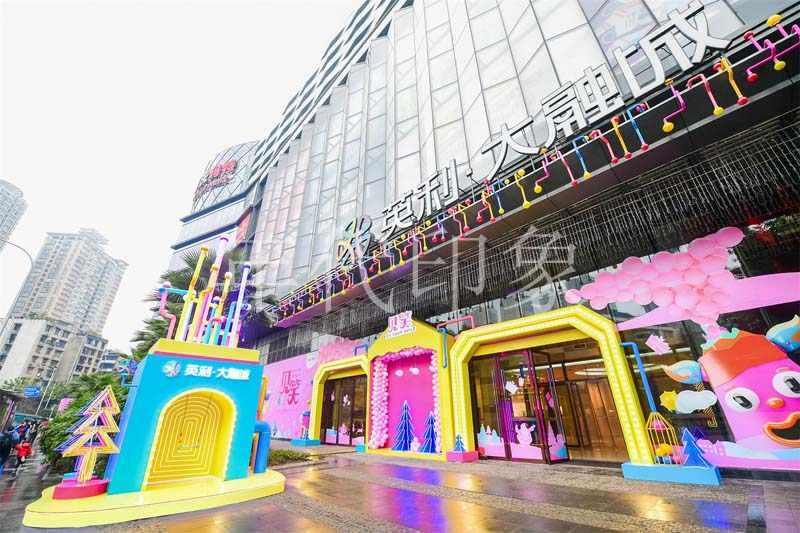 重庆英利·大融城商业购物广场美陈