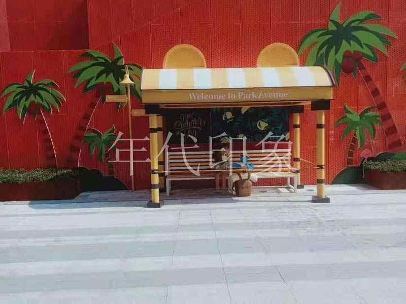 万泰公园大道商业街购物广场美陈设计制作