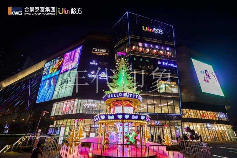 苏州合景·悠方商业广场美陈