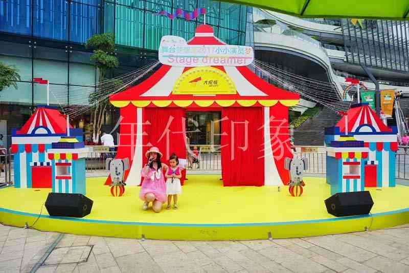 成都大悦城【萌物星球】儿童乐园景区购物广场美陈