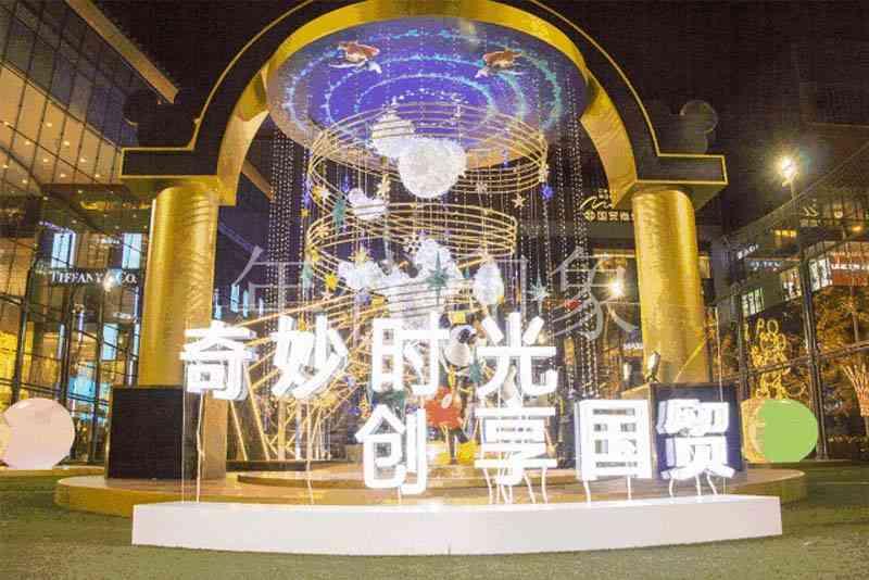 北京国贸商城商场商业街景区美陈