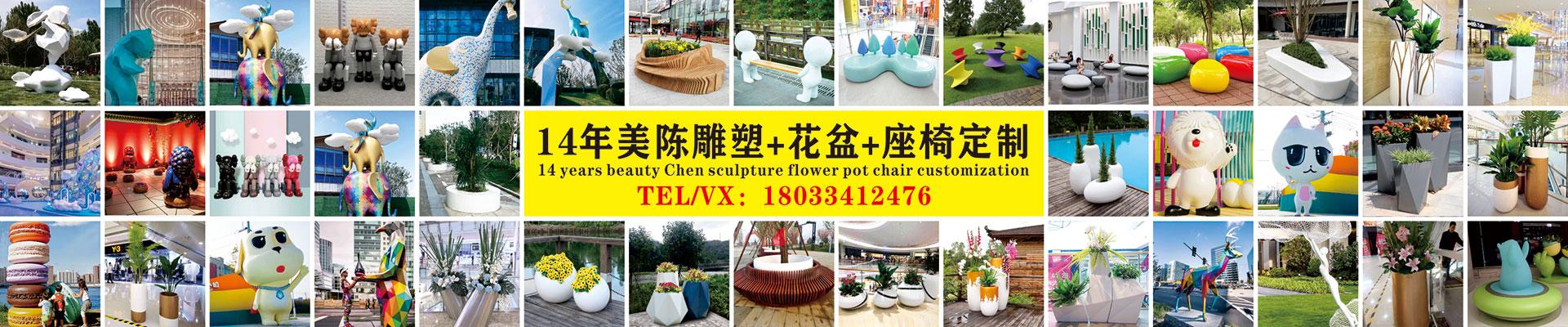 深圳年代印象工程设计有限公司