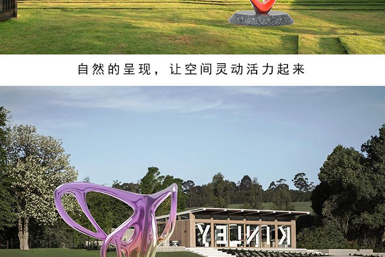玻璃钢艺术造型景观广场异形摆件