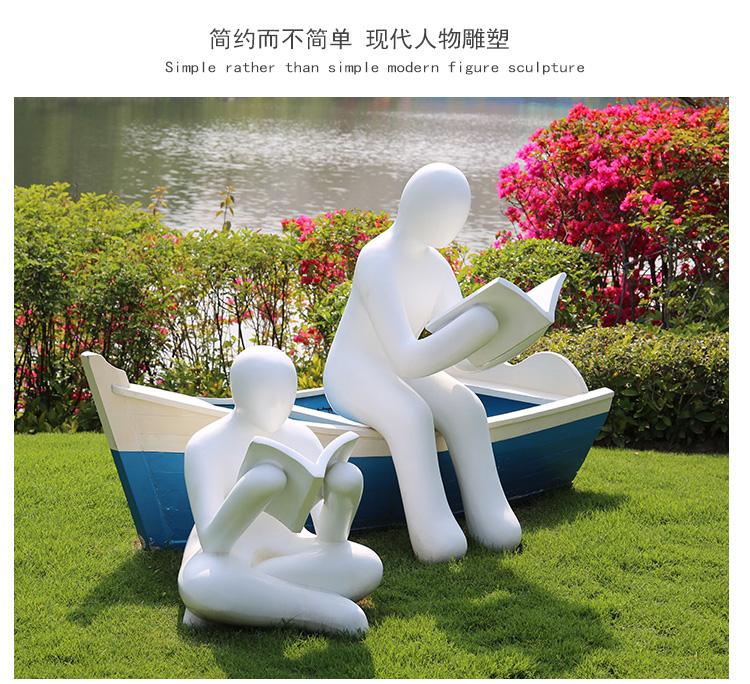 玻璃钢雕塑定制商场美陈商业街人物雕塑户外园林卡通看书小人摆件