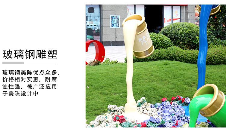 玻璃钢创意彩绘油漆桶雕塑艺术颜料桶装饰品户外公园创意美陈摆件
