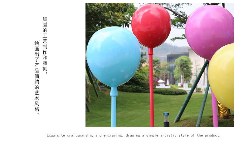 户外商场步行街玻璃钢不锈钢大型气球雕塑摆件售楼处园林景观装饰