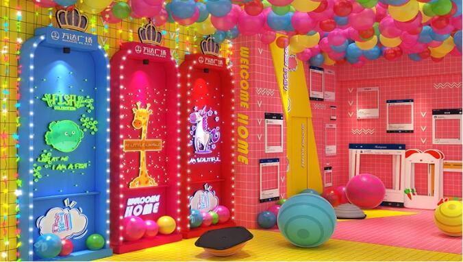 儿童节商场美陈方案怎么设计?