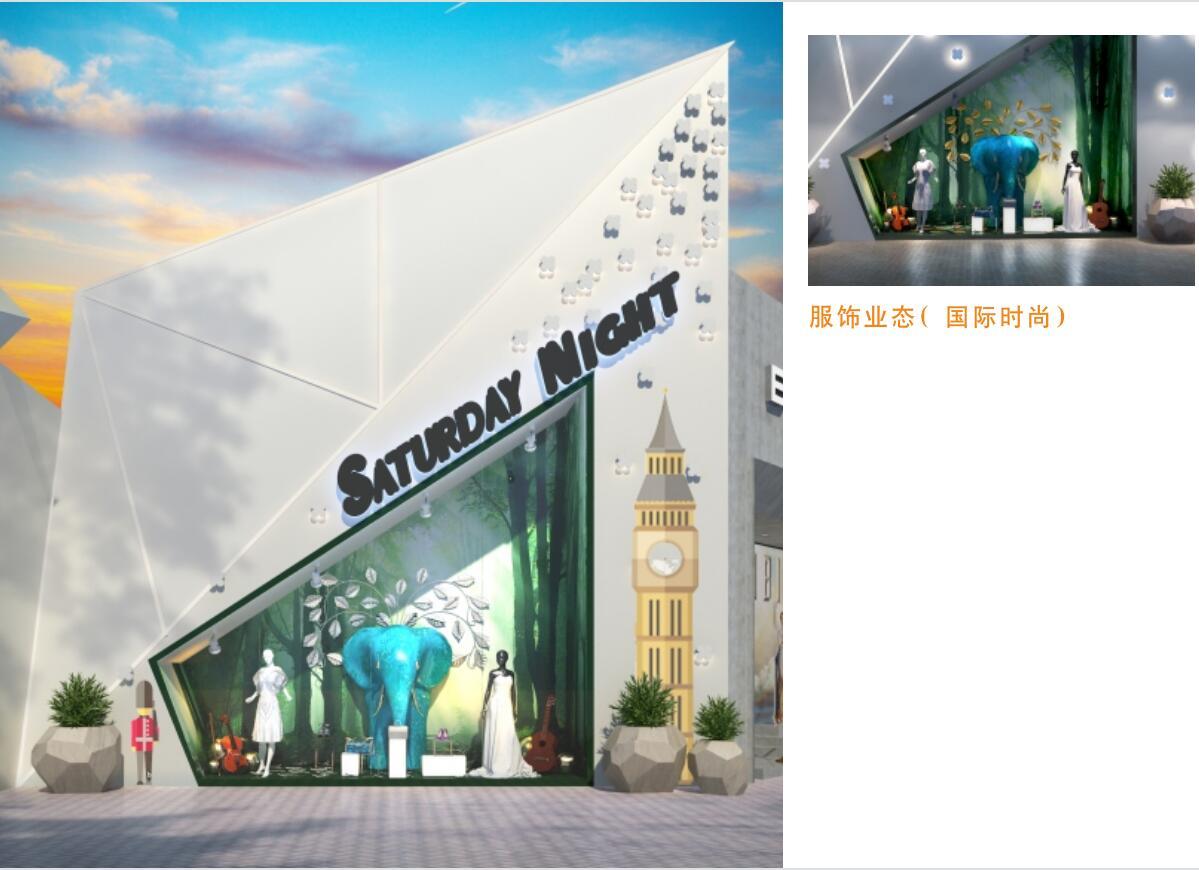 云南彩云之南商业综合体商业街购物广场美陈