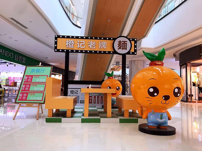 122卡通雕塑DP点儿童乐园学校美陈