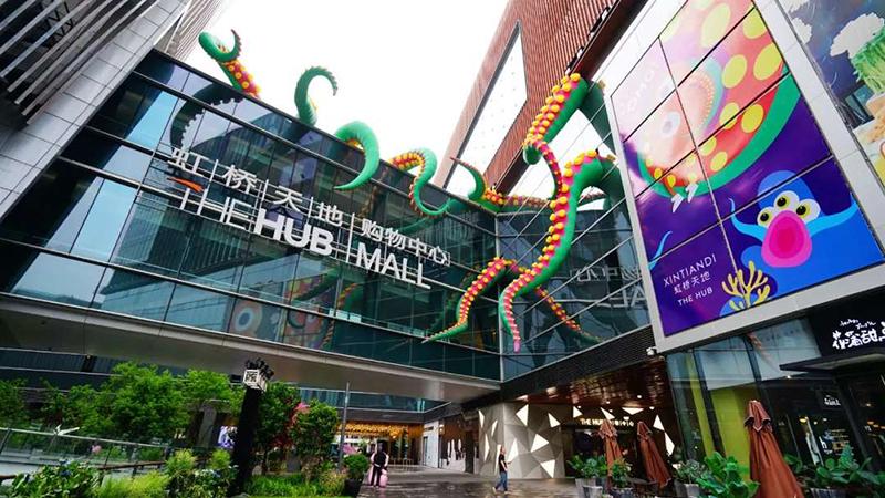 上海虹桥天地购物中心广场商场美陈