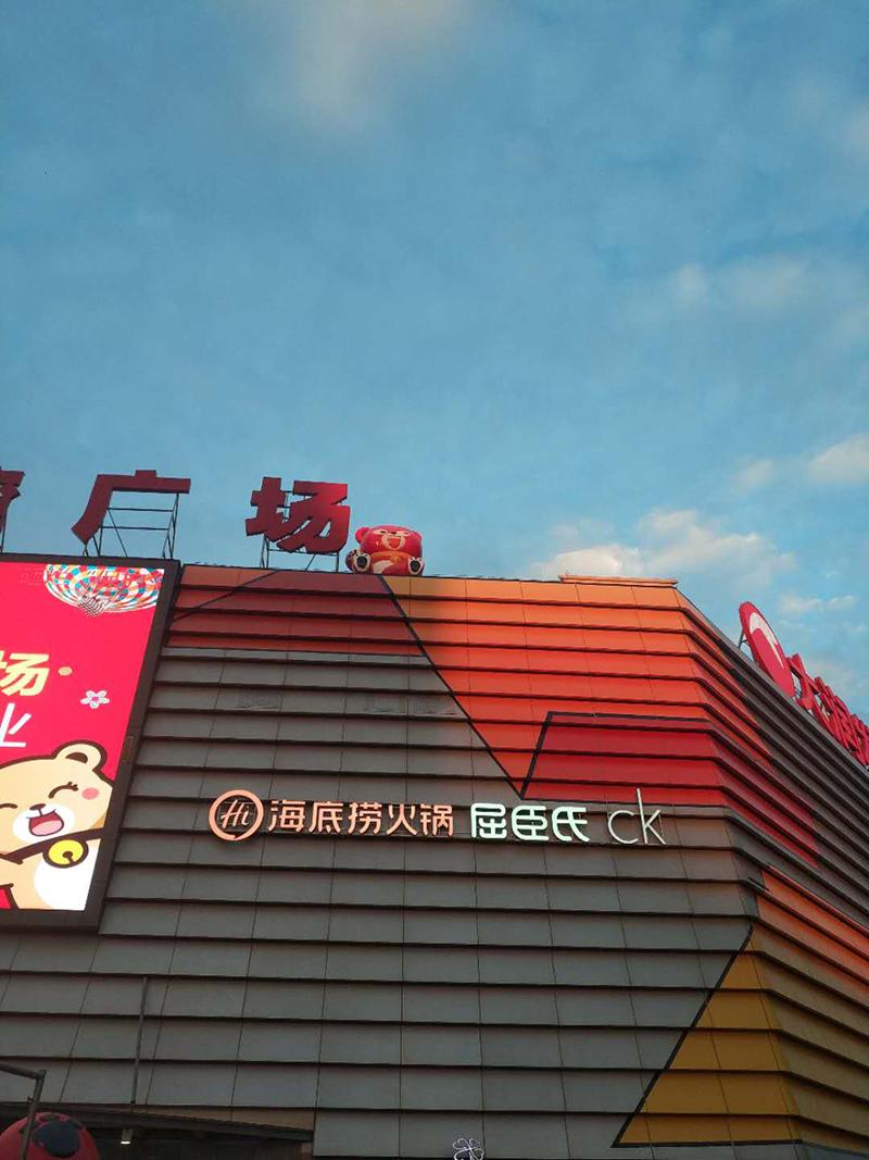 江西九江铜锣湾街区广场景区美陈制作
