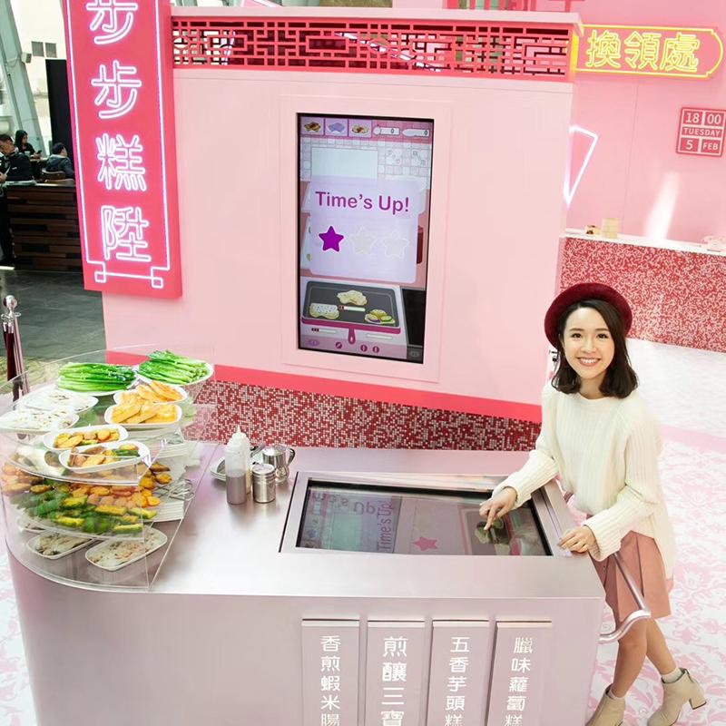 香港得间茶饮小区景区商业街区美陈制作