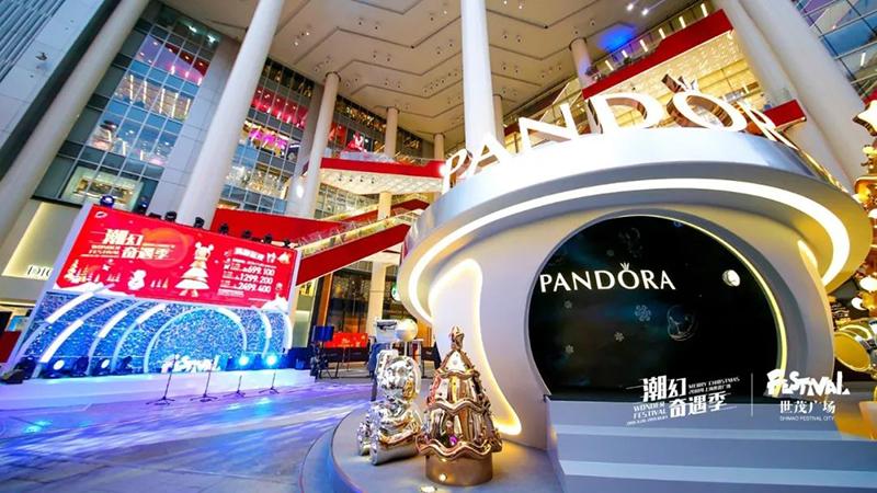 上海世茂商场购物广场美陈