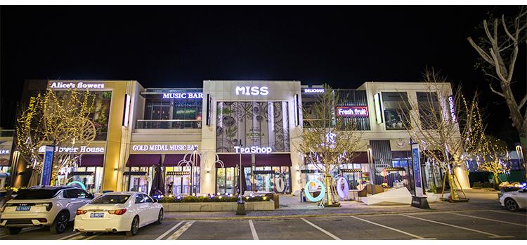 天水万达购物广场商业街售楼处美陈