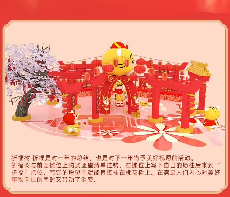 逗虎佬春节虎年新春商业美陈雕塑DP点