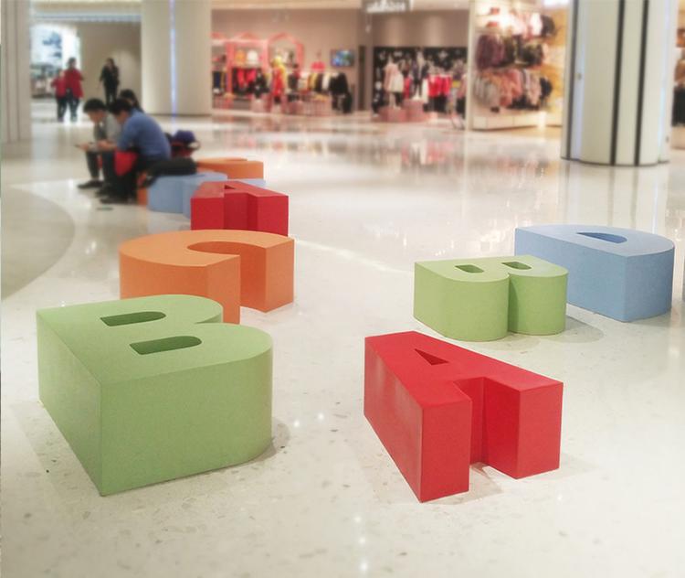 玻璃钢字母坐凳商场创意儿童座椅